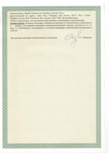 hygiene-certificate-rubber-2